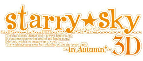 Image 1 for Starry * Sky: In Autumn 3D [Limited Edition]