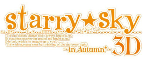 Starry * Sky: In Autumn 3D [Limited Edition]