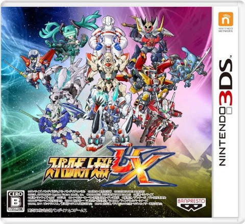 Image for Super Robot Taisen UX
