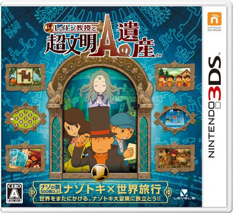 Image for Layton Kyouju to Choubunmei A no Isan