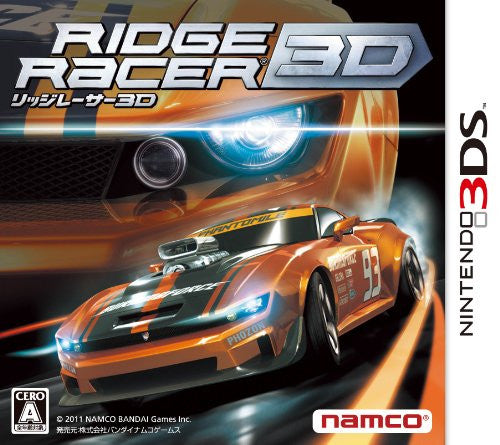 Image 1 for Ridge Racer 3D