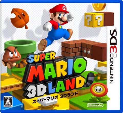 Image for Super Mario 3D Land