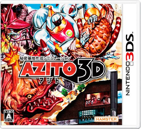 Image for Azito 3D