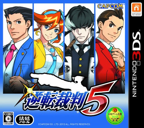 Image 1 for Gyakuten Saiban 5