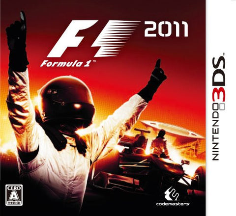 Image for F1: 2011