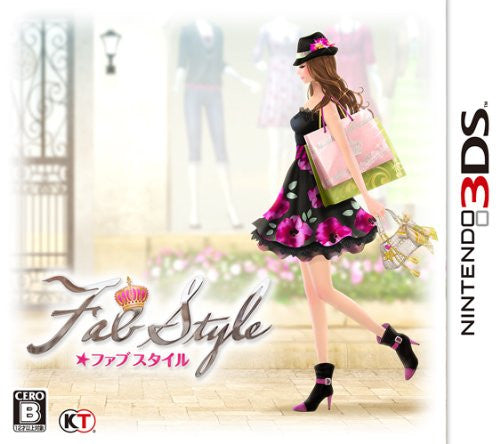 Image 1 for FabStyle