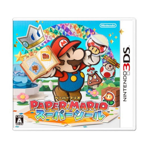 Image for Paper Mario: Super Seal