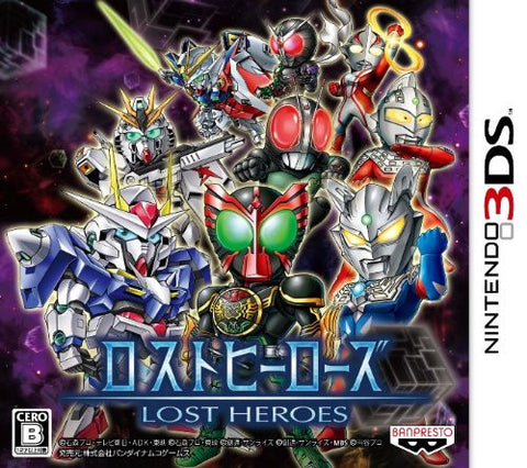 Image for Lost Heroes