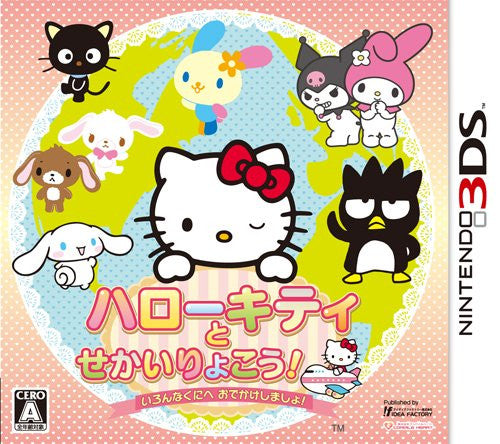 Image 1 for Hello Kitty To Sekai Ryokou! Ironna Kuni e Odekake Shimasho