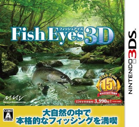 Image for Fish Eyes 3D