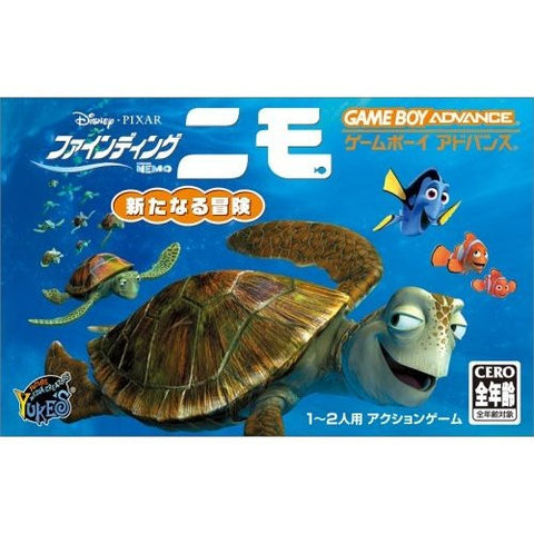 Image for Finding Nemo: The Continuing Adventures