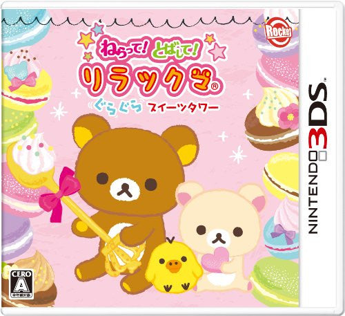 Image 1 for Neratte! Tobashite! Rilakkuma Guragura Sweets Tower