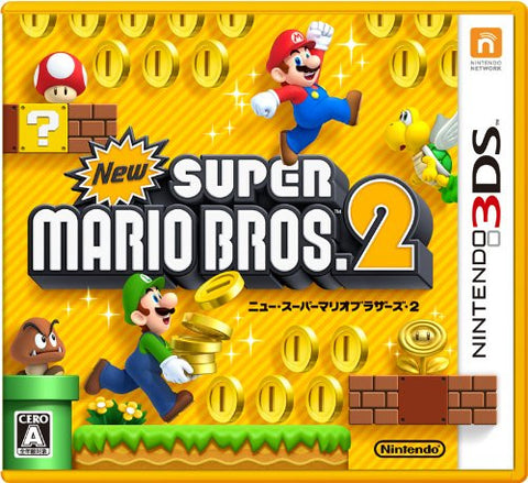 Image for New Super Mario Bros. 2