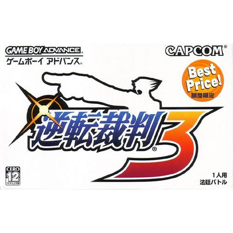 Image for Gyakuten Saiban 3 (Best Price)