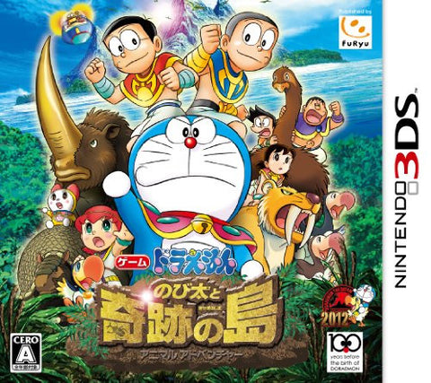 Image for Doraemon: Nobita no Kiseki no Shima