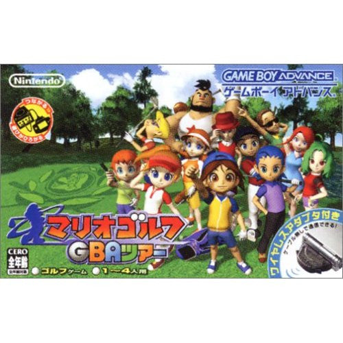 Image 1 for Mario Golf GBA Tour