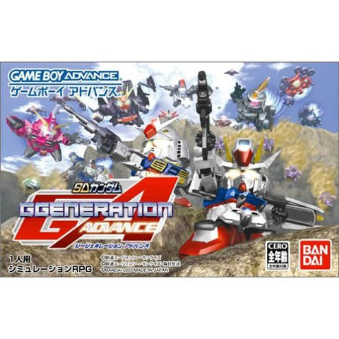 Image for SD Gundam G Generation Advance