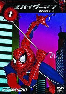 Image 1 for Spider-Man New Anime Series Vol.1