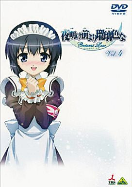 Image 1 for Yoake Mae Yori Ruriiro Na Crescent Love Vol.4