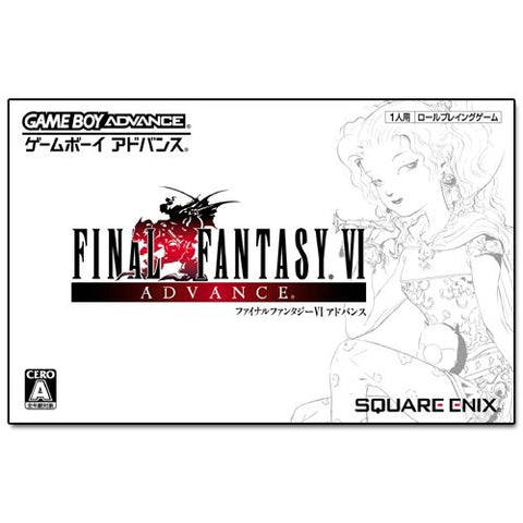 Image for Final Fantasy VI Advance