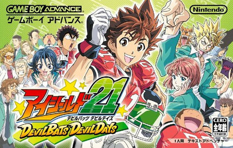 Image for Eyeshield 21 Devilbats Devildays