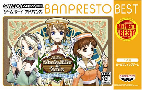 Image for Atelier Marie, Elie and Anise (Banpresto Best)