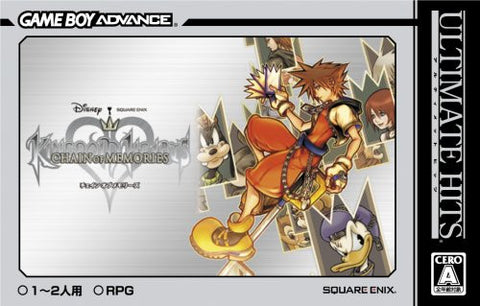 Kingdom Hearts: Chain of Memories (Ultimate Hits)