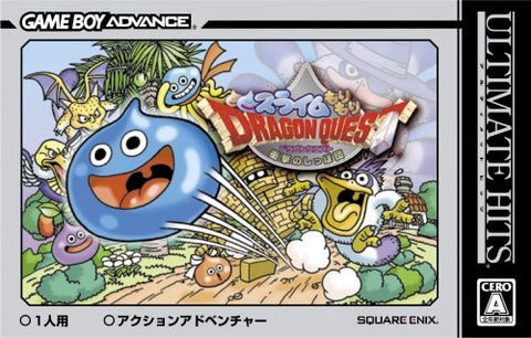 Slime Morimori Dragon Quest: Shougeki No Shippo Dan (Ultimate Hits)