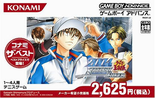 Image 1 for Prince of Tennis 2004: Stylish Silver (Konami the Best)
