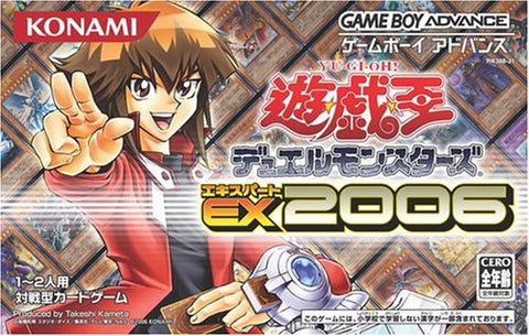 Image for Yu-Gi-Oh Duel Monsters Expert 2006