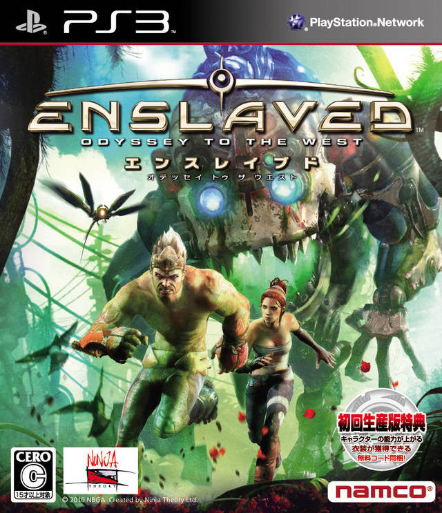 Image 1 for Enslaved: Odyssey to the West
