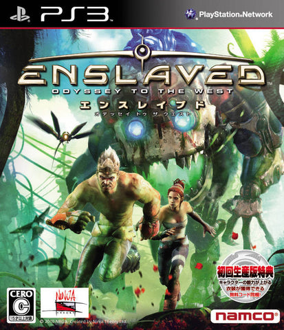 Image for Enslaved: Odyssey to the West