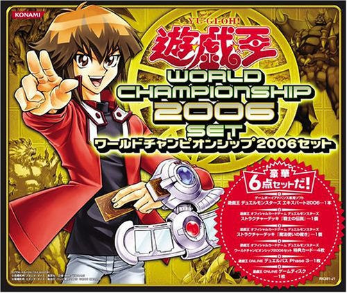 Yu-Gi-Oh Duel Monsters Expert 2006 [Starter Set]