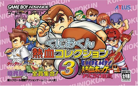 Kunio-Kun Nekketsu Collection 3 [Limited First-Print Edition w/ Boxer Shorts]