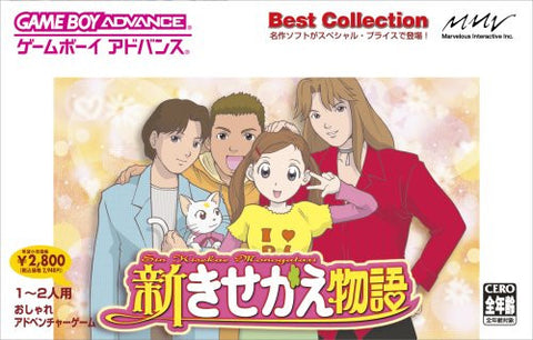Shin Kisekae Story (Best Collection)