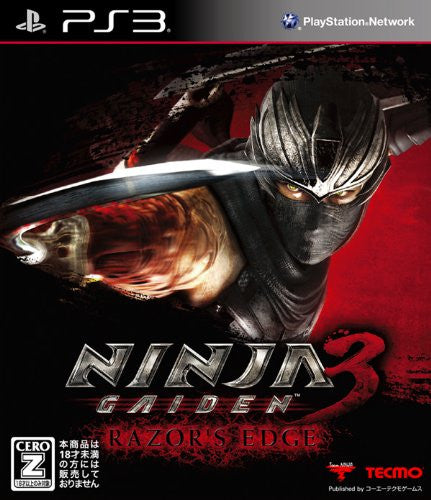 Image 1 for Ninja Gaiden 3: Razor's Edge