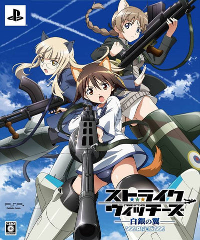 Image for Strike Witches: Shirogane no Tsubasa [Limited Edition]
