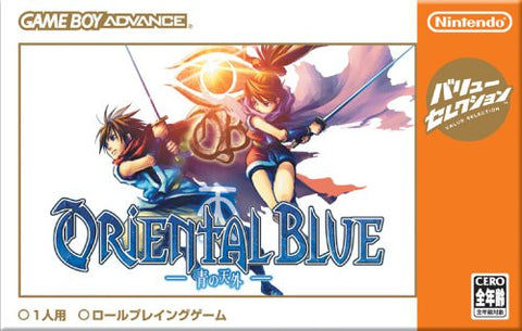 Image for Oriental Blue: Ao no Tengai (Value Selection)