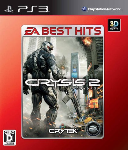 Image for Crysis 2 (Best Version)
