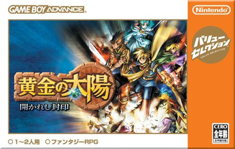 Image for Golden Sun / Ougon no Taiyou (Value Selection)