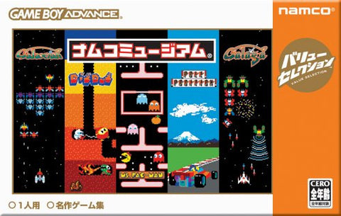 Image for Namco Museum (Value Selection)