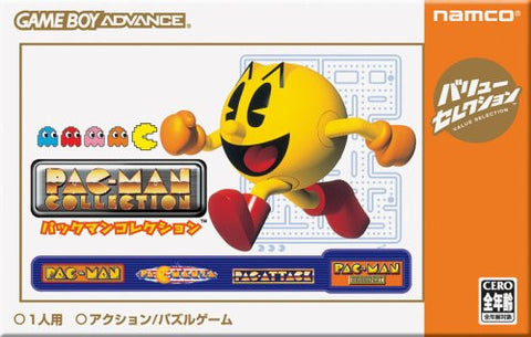 Image for Pac-Man Collection (Value Selection)