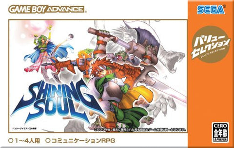 Image for Shining Soul (Value Selection)
