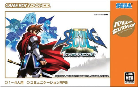 Image for Shining Soul 2 (Value Selection)