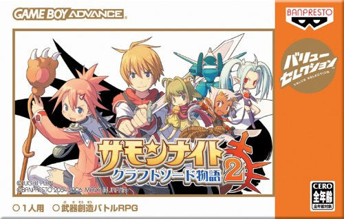 Image 1 for Summon Night: Craft Sword Monogatari 2 (Value Selection)
