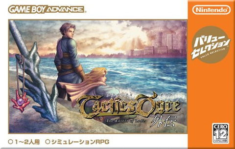 Tactics Ogre Gaiden: The Knight of Lodies (Value Selection)