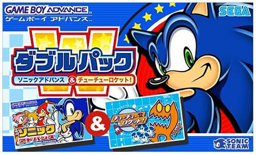 Image 1 for Double Pack Sonic Advance & Chu Chu Rocket