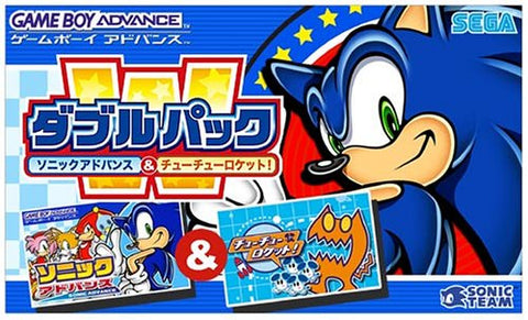 Image for Double Pack Sonic Advance & Chu Chu Rocket