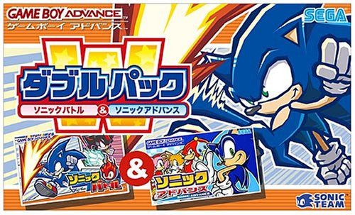 Double Pack Sonic Battle & Sonic Advance