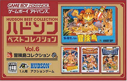 Image 1 for Hudson Best Collection Vol.6: Adventure Island Collection